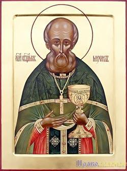 Священномученик Михаил Белороссов